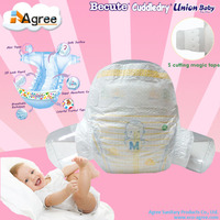 Soft Sleepy Cotton Disposable Baby Diapers