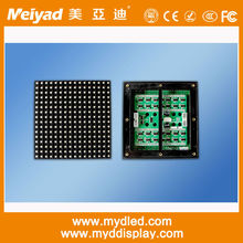 waterproof and full color DIP or SMD P10,commercial outdoor advertising sign LED Display,paneled module #MYD-P10