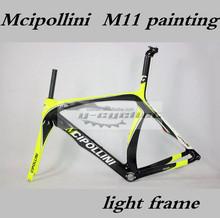Top sale !!! carbon fiber road bikes frame 2014 new cipollini rb 1000 carbon race bicycle frameset ,cheap carbon fiber road bike