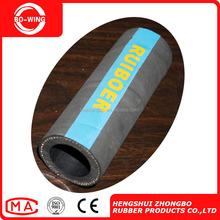High Pressure High Temperature Rubber Steam Hose Pipe