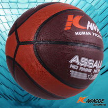 Basketball - Laminated Basketball