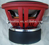 12inch 84dB 3000w max power best car powered subwoofer