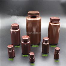 5ml, 15ml, 30ml, 60ml, 100ml, 125ml, 250ml, 500ml, 1000ml brown laboratory HDPE wide mouth amber regent bottle