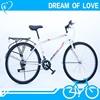 18 gears MTB 26inch cheap racing bike