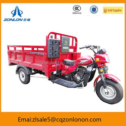 200cc Cargo 3 wheel motorcycle With Water Cooling For Sale