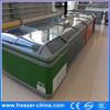 hot sale super cooling equipment supermarket commercial upright commercial island freezer, chiller for frozen food