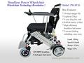 FDA aprovou 8 ' , 12''24 ' scooter elétrico motor do cubo , kit de conversão de cadeira de rodas elétrica da Golden Motor