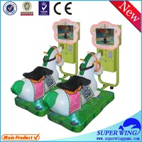 3D Horse running Mini with 17 inch LCD arcade attractive kids vedio game