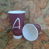 Disposable single wall paper coffee & tea cup with cheap price