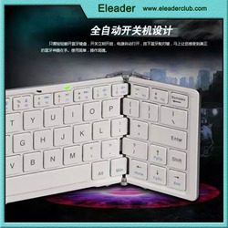 2015 portable mini foldable bluetooth keyboard with wholesale price
