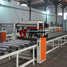 best china supplier gypsum ceiling board lamination machine model FM 001