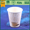 paper cup for coffee/coffee cup for vending/disposable cup and lids
