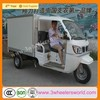 Chongqing Manufacturer Three Wheel Motorcycle,3 Wheel Motorcycle ,Cargo Tricycle For Sale