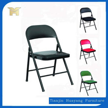 Simple Folding Metal Chair For Sale, HYF-103-2