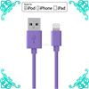 Booka High quality for iphone 4 cable,3 in 1 led cable,retractable cable