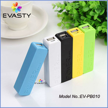 (Factory direct) Promotional Gift mobile phone emergency portable charger 2600mah,Mini Keychain Manual for Power Bank