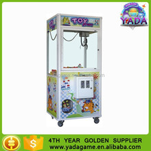 lovely tiger toy store coin operate crane game machine