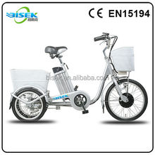 Low price lightweight electric three wheel tricycle for sale