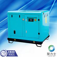Rotary screw air compressors airbrush compressor