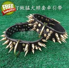 SM001 Wholesale and Custom genuine leather dog collar
