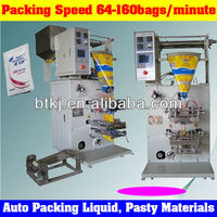 Liquid Paste Stick Pack Packing Sealing Machine for tomato catchup,beverage
