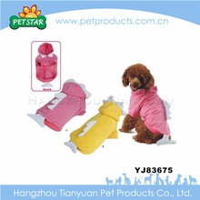 Wholesale high quality fashion dog coats and apparel