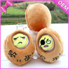 promotional items china plush stuffed chicken eggs,soft chicken eggs