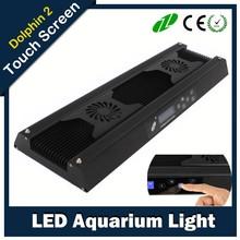 2015 NEW Product Dolphin 2(216w) series led reef lighting,marine led aquarium lighting,aquarium fish led