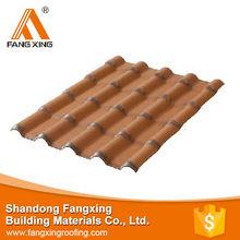 wholesale royal tile ,synthetic resin roofing tile, roof tile/slate