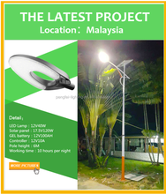 IP67 waterproof USA Philips Led 135lm/w 30W 50W solar led street lamp