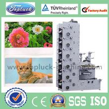 TP-DQ6-320 Sticker Label Printing Machine