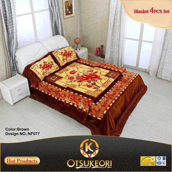 100 Polyester Korean Mink Blanket 4pcs Bedding Set View 4pcs Bedding Set Otsu Keori Product