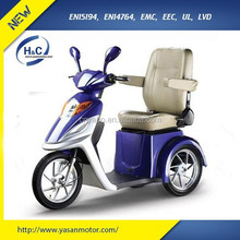 2014 hot sale new design fashion disabled person electric scooter