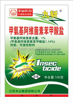 Supply pesticide insecticide Emamectin Benzoate 1.0% WP by fengshan