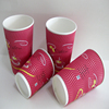 Custom Logo Printed Ripple Paper Cup / Hot Paper Coffee Cup / Paper for Paper Cup