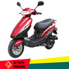 Good Quality Wholesale DOT EPA EEC Approved two-wheel Scooter