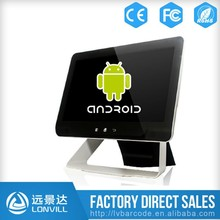Eco-Plus 15 Inch Android Touch Screen All in one PC, Wall-mounted AD Player