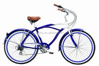 fashion adult beach cruiser bike for boys/cheap mens beach bicycle for sale