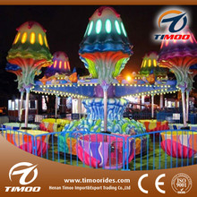 rotating rides happy jellyfish for sale