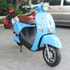 cheap hot selling 800w brushless 48v lady fashion electric motorcycle