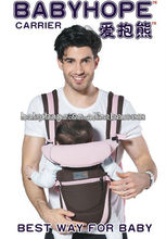 4 IN 1 MULTIFUNCTION BABY CARRIER