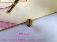 DIY luggage leather handbags bags hardware accessories surface diameter of 1cm color: green ancient sweep / light gold