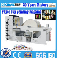 The leading manufacturer of flexo printing machine for paper cup in china