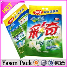 Yason packet plastic bag cocoa powder