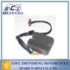 High quality new desgin motorcycle regulator Piggio 584533