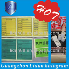 Made in China a4 size address labels