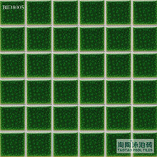ice crackle ceramic dark green color mosaic tiles for pool