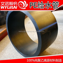 PE100 High Density Polyethylene Pipe For Water Supply