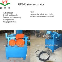 highly advanced tire wire extractor/used tire drawing machine