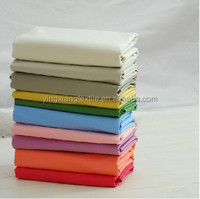 21x21 100x52 plain school uniform material fabric
